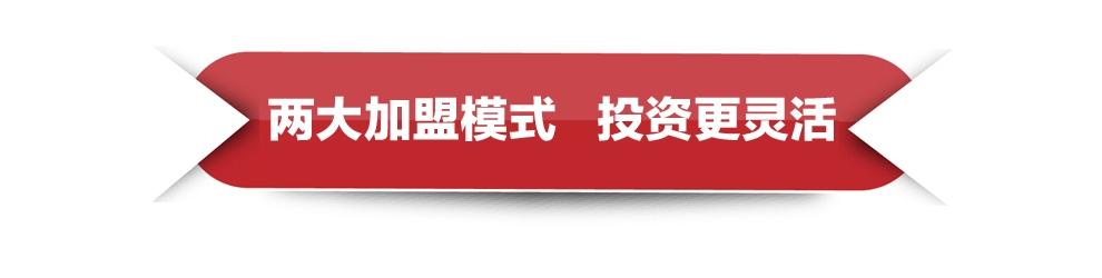怒火八零火鍋串串—投資分析