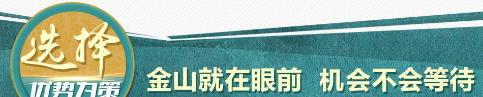 泥人部落生态简艺涂料——政策优势