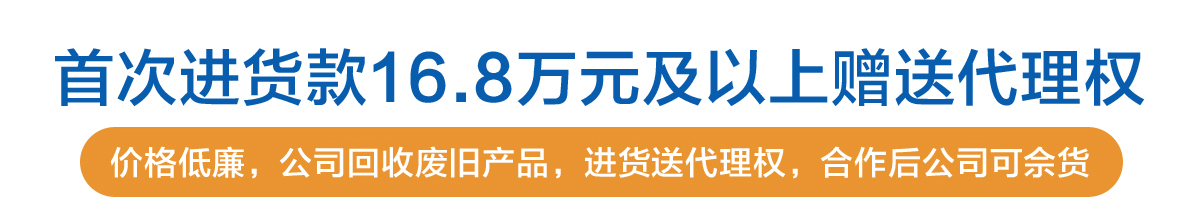 磐汩中空塑料模板_加盟政策