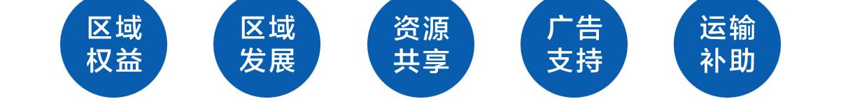 磐汩中空塑料模板_加盟支持
