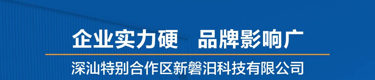 磐汩中空塑料模板_公司簡介