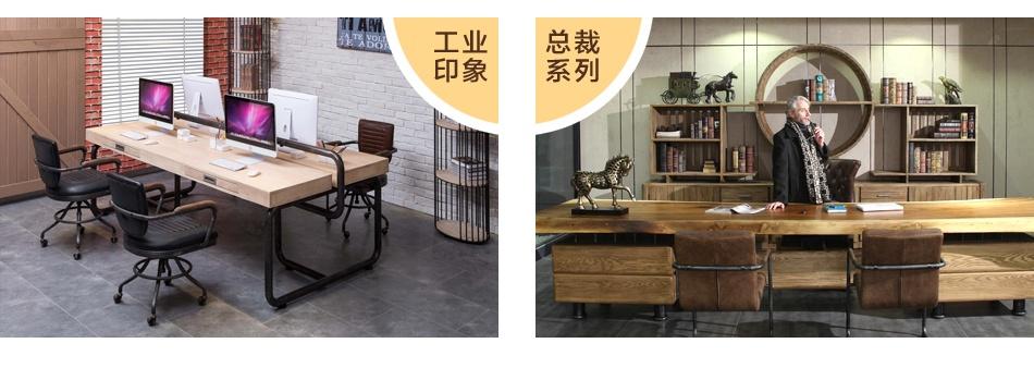 PAK佩克家具——产品细节展示