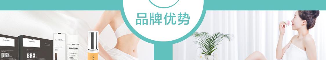 轻羽瘦身_品牌优势