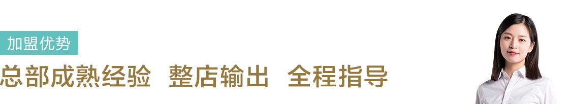 轻羽瘦身_雷竞技最新版优势