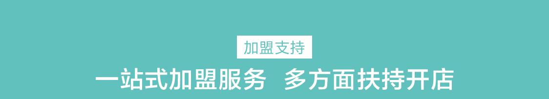轻羽瘦身_雷竞技最新版支持