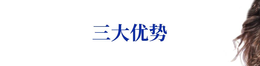 香港曲线美--三大核心减肥专利