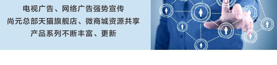 尚合元睡眠体验店——销售保障