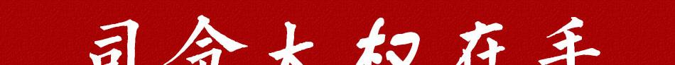 食米司寿司加盟2014年必知的小投资大回报创业项目