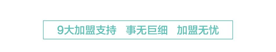 水母基因检测_加盟支持