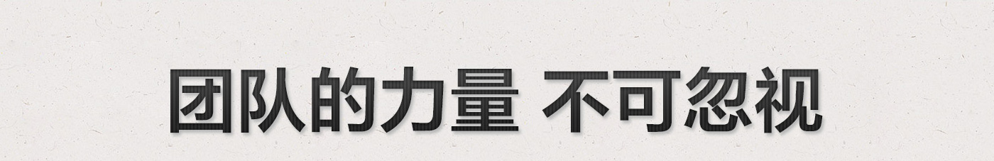 蜀味将火锅--全方位的加盟扶持