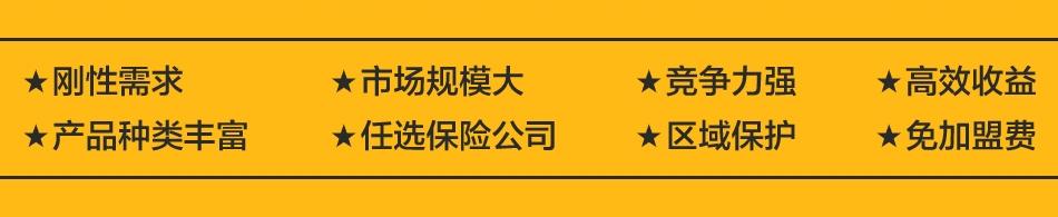 腾渤联合控股——市场前景