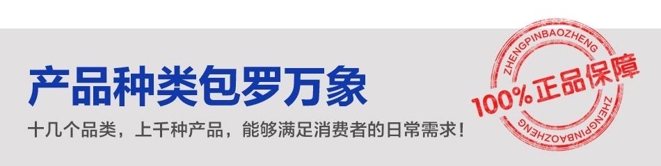 腾渤联合控股——产品品类