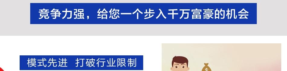 腾渤联合控股——六大优势
