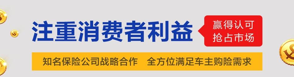 腾渤联合控股——合作伙伴