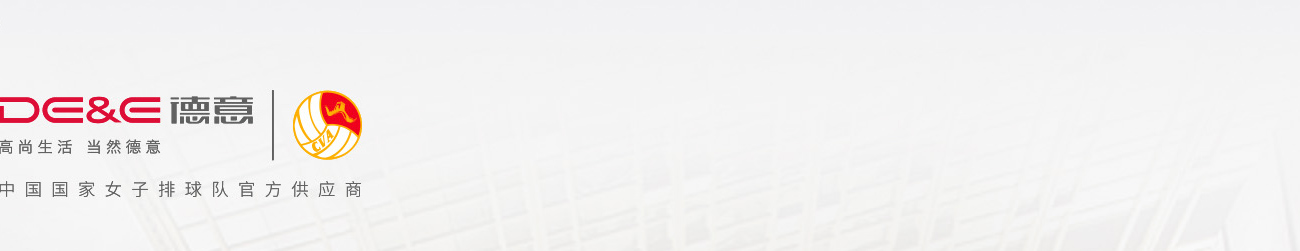 德意电器加盟 德意电器代理电话 加盟怎么样-全信加盟网