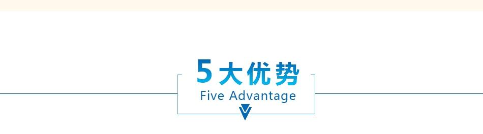 慧鱼创新学院_5大优势