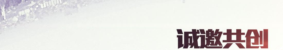 肤宁乐加盟 肤宁乐皮肤管理加盟店怎么样 总部地址-全信加盟网