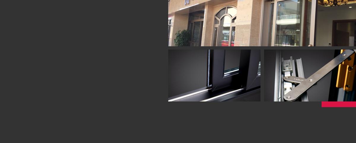 冠豪门窗 怎么样 招商联系电话-全信加盟网