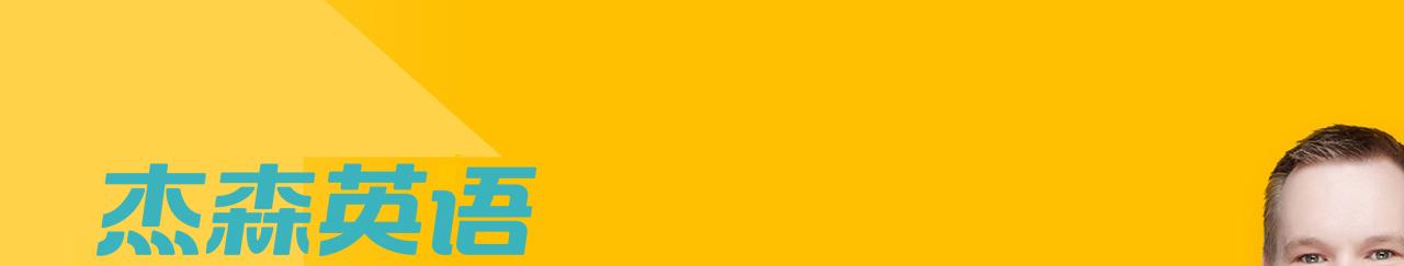口水鸡排加盟店 怎么样 加盟分布 口水鸡排加盟总部条件-全信加盟网官网
