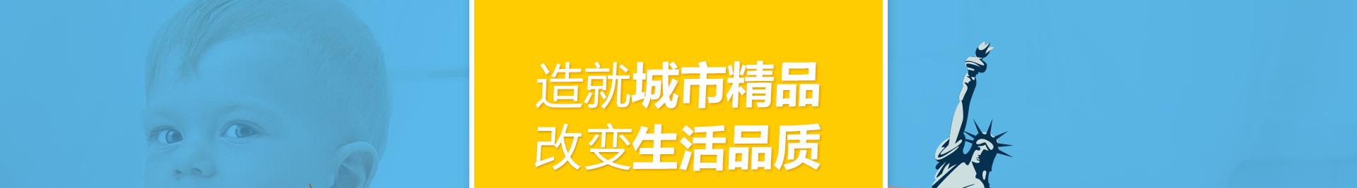 贝莱优品进口商品超市加盟-全信加盟网