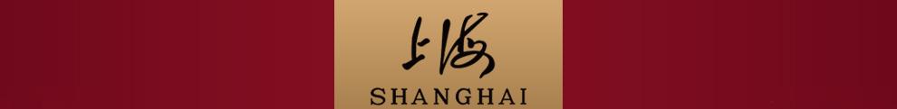 上海表 代理品牌加盟-全信加盟网