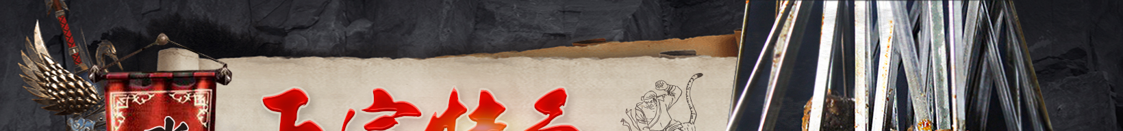 水浒烤肉加盟--全信加盟网官网