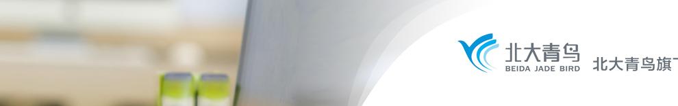 阿帕图英语_全信加盟网