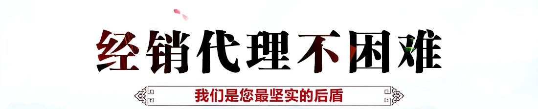 五粮液锦上添花——品牌实力