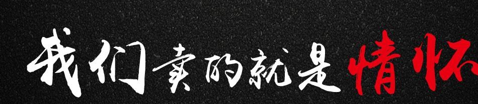 蝦米东西龙虾饭_市场前景