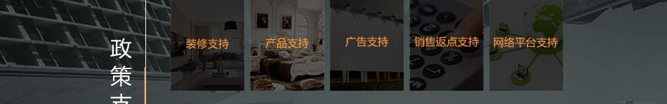 香江智能睡眠中心——政策支持