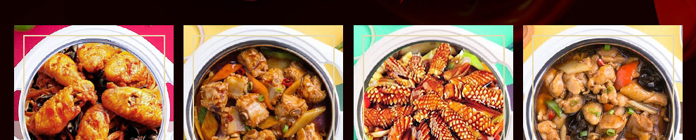 小火老師燜鍋——產品展示