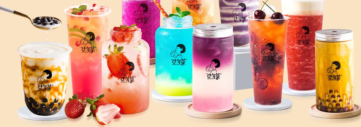 小氣茶--1人+5㎡起 小店大金喜