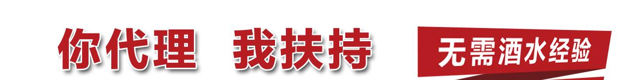 扬子果酒_扶持政策