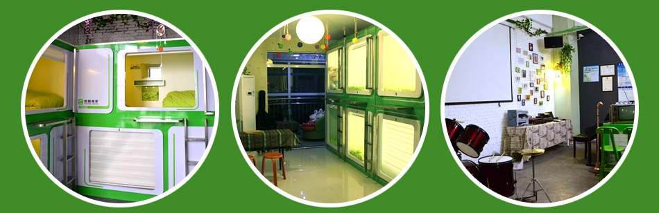 优格青年旅舍——朝阳行业