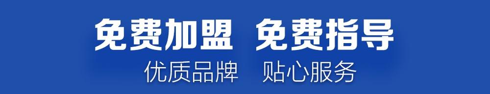 江苏宇宙人酒店加盟_免费加盟_免费指导_优质品牌_贴心服务