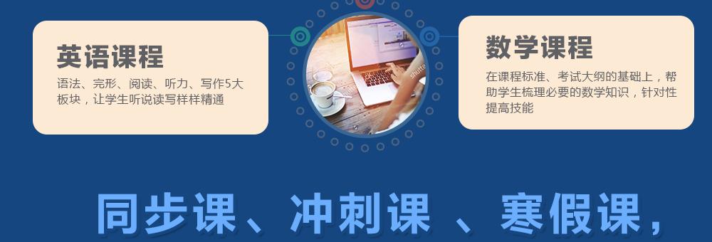 智適應教育--全球加盟網