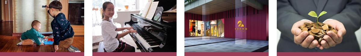 知音轶琴房--全民钢琴兴趣班,投资教育一步到位
