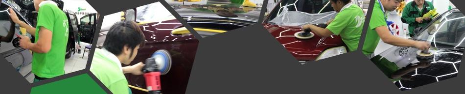 優車卡酷——技術培訓