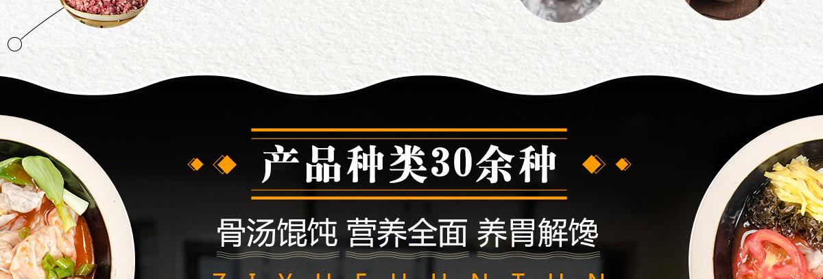 CF6C702D-DD30-4724-B4B3-8FAD676732C0_09