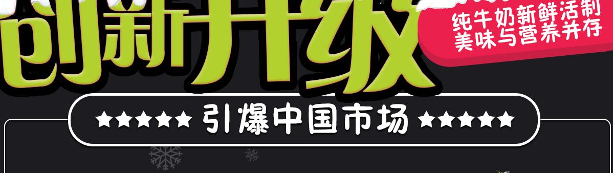抓住汁荟--全球加盟网